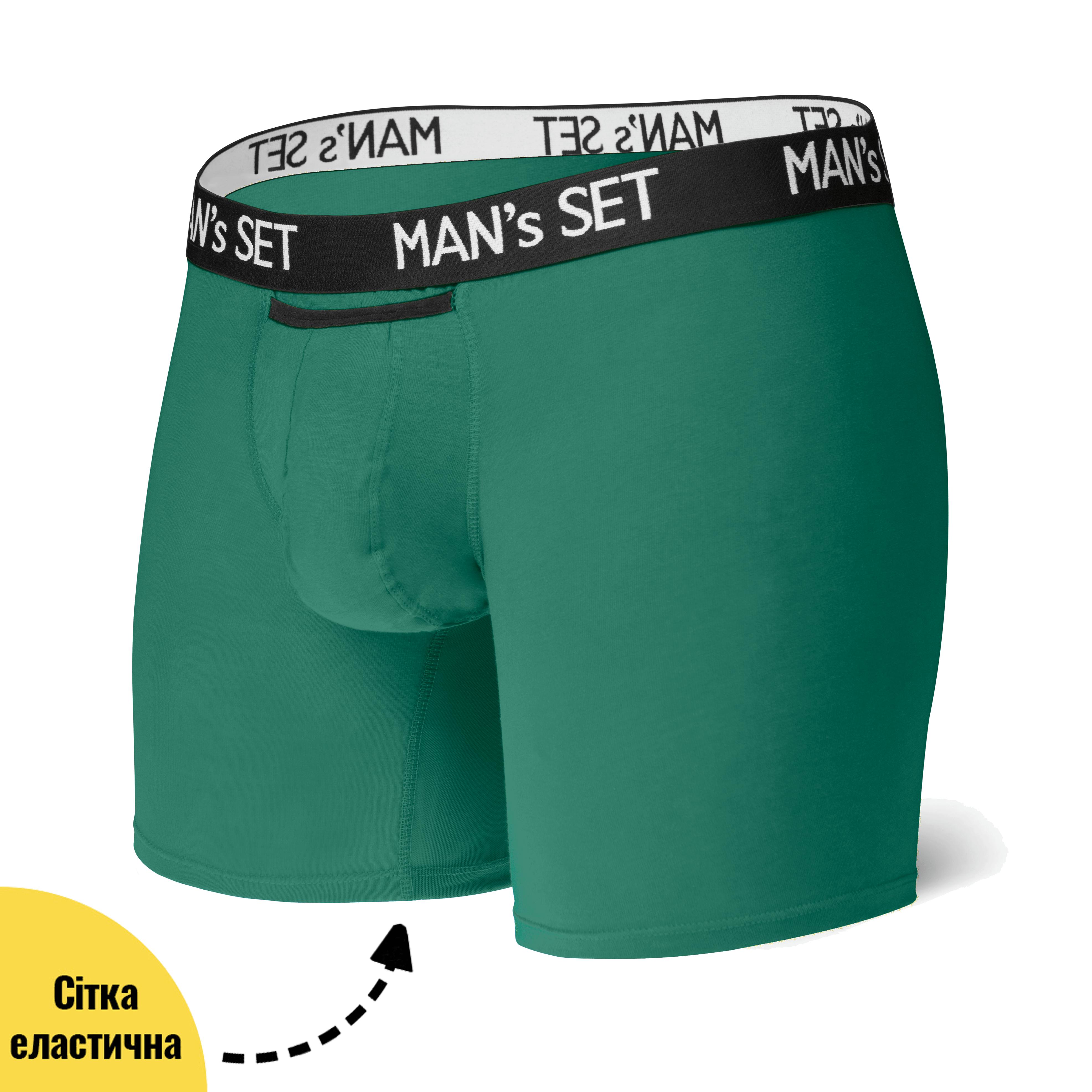 Анатомические боксеры с сеткой Long Light, зеленый MansSet